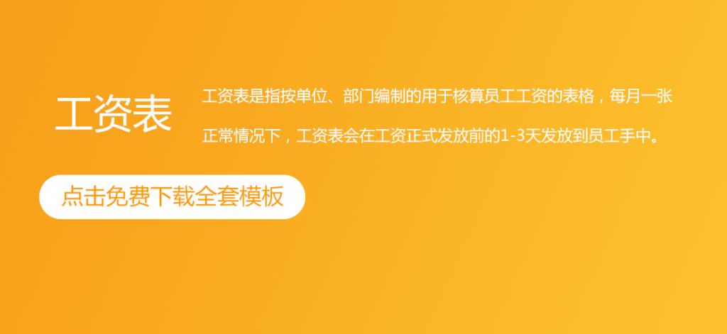 此图像的alt属性为空;文件名为00-1024x471.png